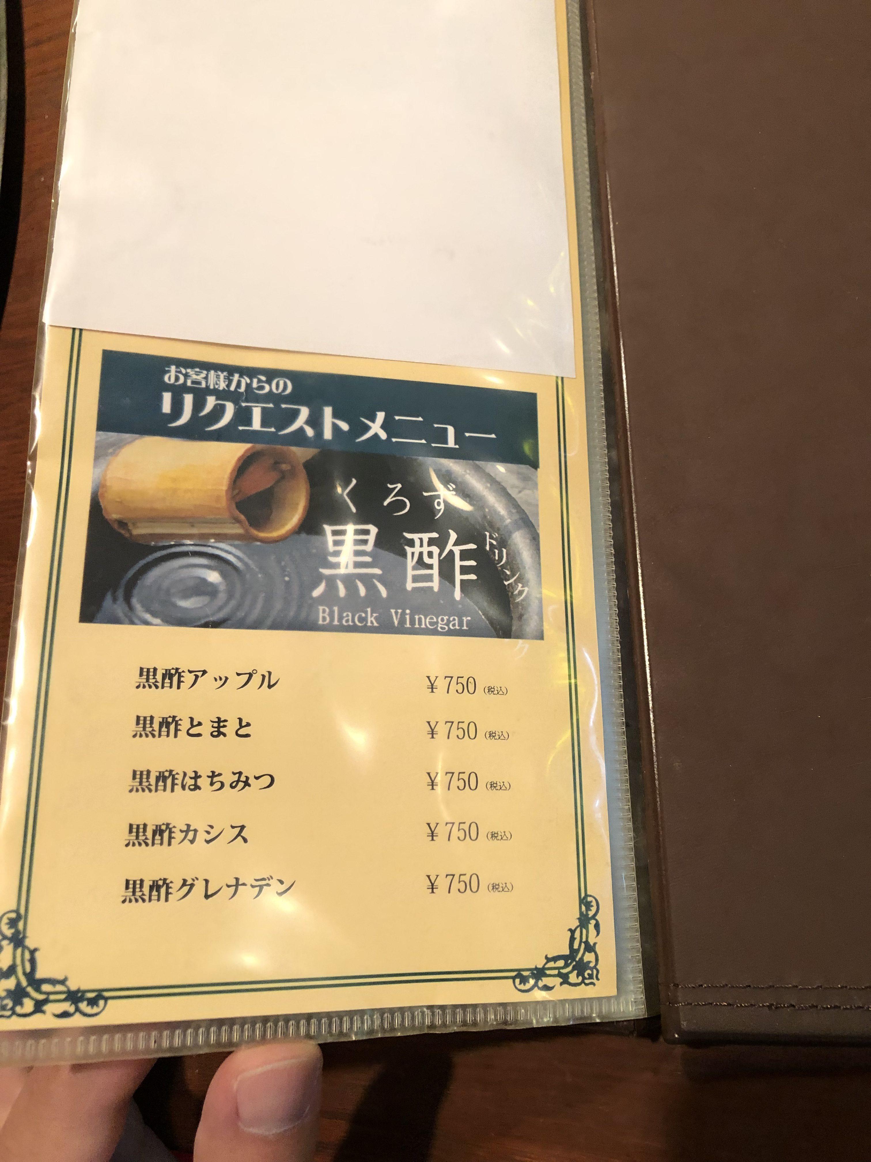 珈琲西武 モーニング 新宿