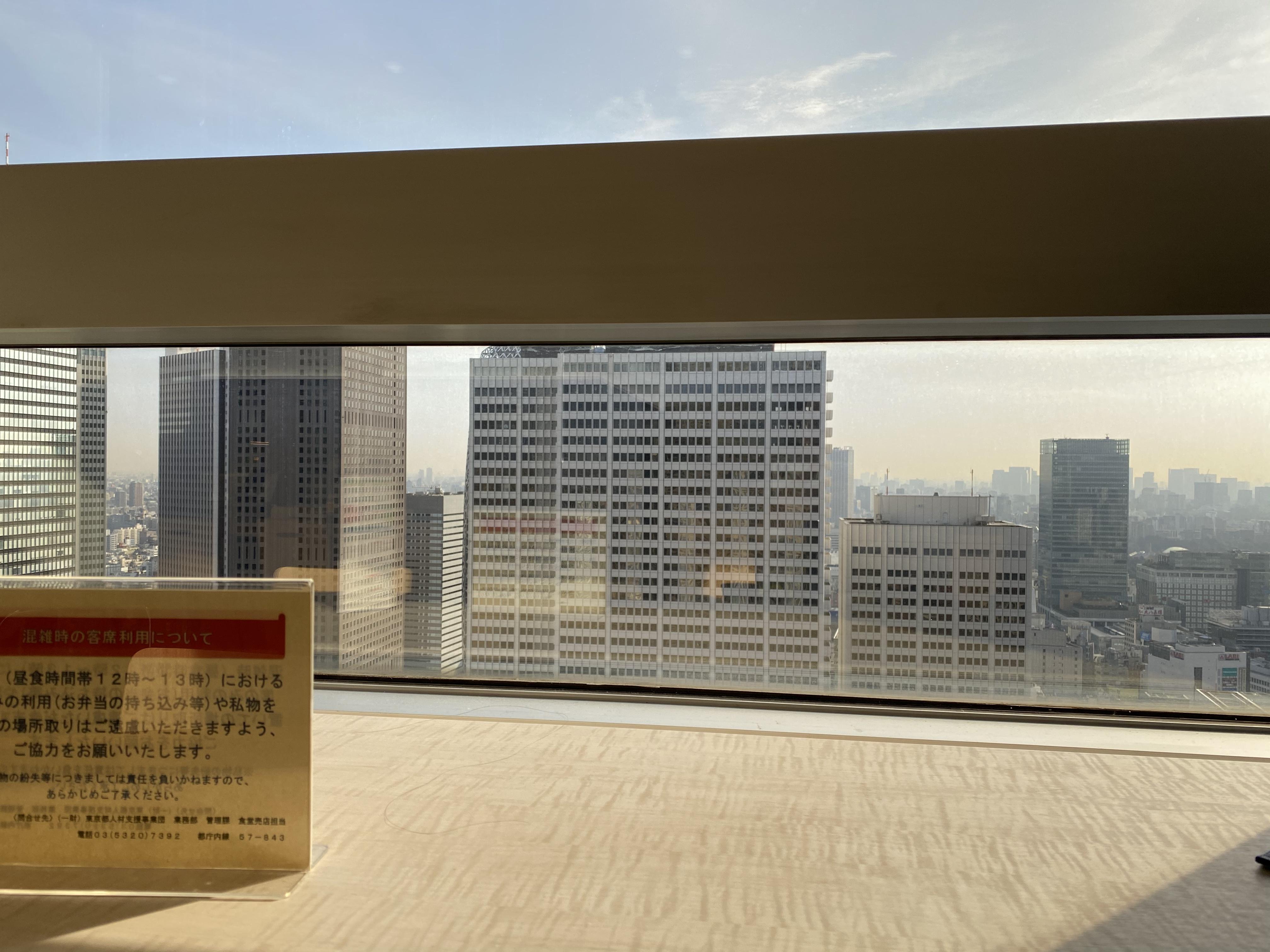 食堂 都庁 【ひとりで入れる】東京都庁第一本庁舎32階 職員食堂で絶景ひとりランチ